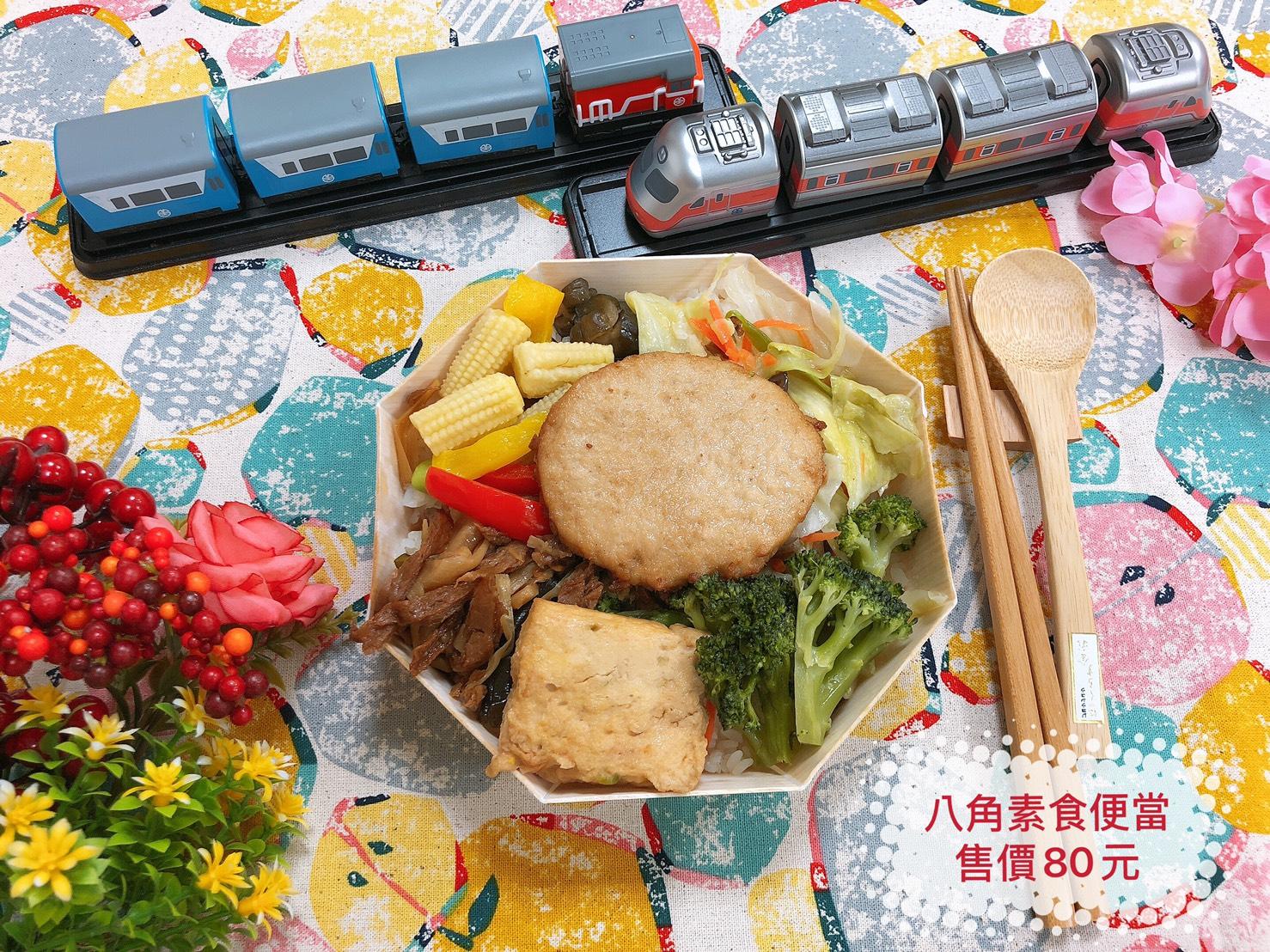 臺鐵素食便當(白飯)