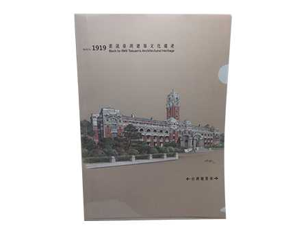 L型文件夾-台灣總督府圖片共2張