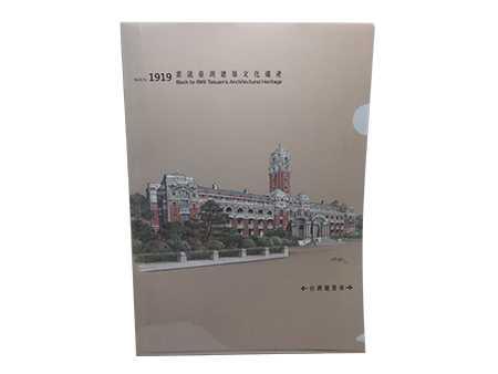 L型文件夾-台灣總督府