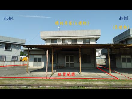 【高雄貨運服務所】高雄市鹽埕區大安街3─11號房地A區