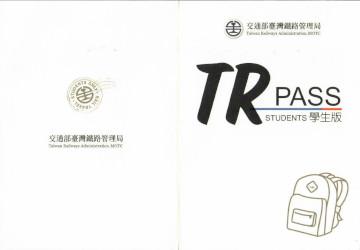 TR-PASS 本國學生版七日券