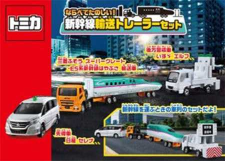 TM新幹線輸送車組圖片共2張