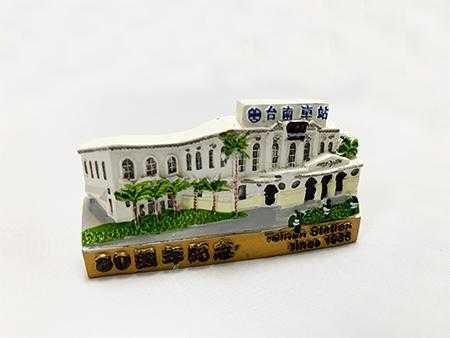 台南車站立體磁鐵