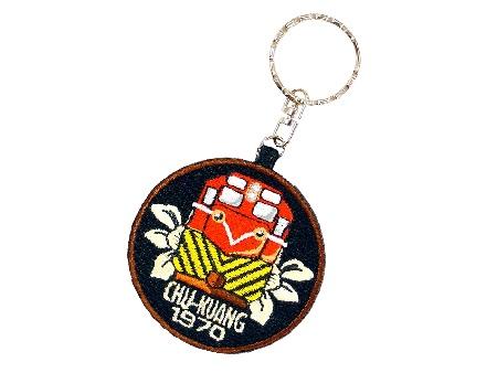 刺繡鑰匙圈莒光圖片共1張