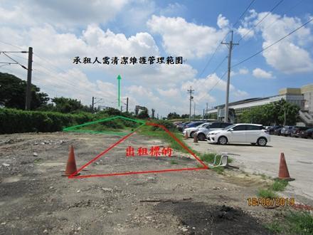 【高雄貨運服務所】高雄市岡山區和平段970、988、989地號部分土地