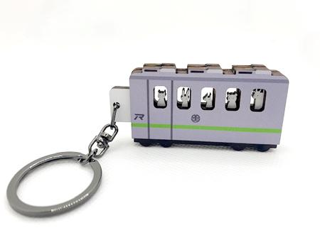 EMU900 立體可動鑰匙扣圖片共2張