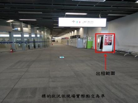 【高雄貨運服務所】高雄站設置1台自動照相機